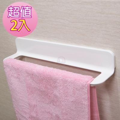 免釘免鑽無痕防水毛巾抹布架(2入)