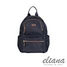 eliana - BREEZE系列輕量雙口袋後背包 - 魅力藍