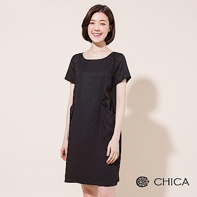 CHICA 好感穿搭天絲棉麻繭型短袖洋裝(2色)