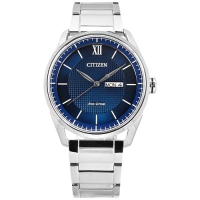 CITIZEN 光動能 日本機芯 星期日期 防水100米 不鏽鋼手錶-藍色/42mm