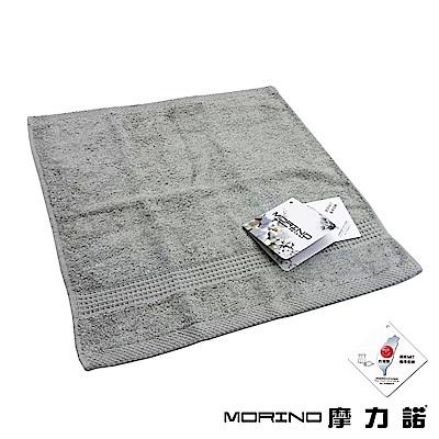MORINO摩力諾 有機棉歐系緞條方巾/手帕-鐵灰
