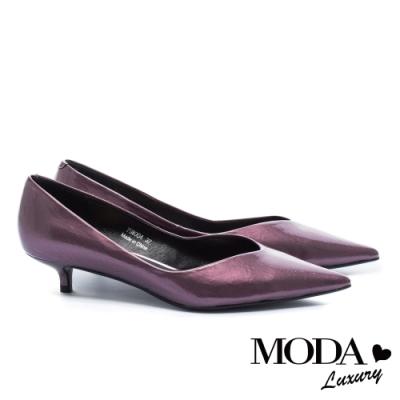 低跟鞋 MODA Luxury 極簡時髦珠光皺漆牛皮尖頭低跟鞋-紫