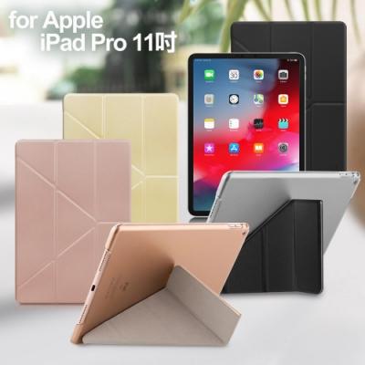 Xmart iPad Pro 11吋 清新簡約超薄Y折皮套
