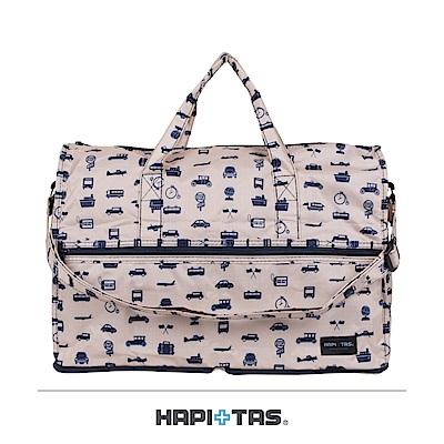 日本HAPI+TAS 小摺疊旅行袋 米色交通運輸