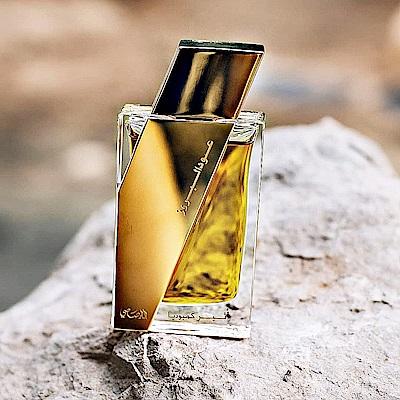 Rasasi Boruzz Lamaat Tabriz一笑傾城 香草與印度沉香 香水50ml