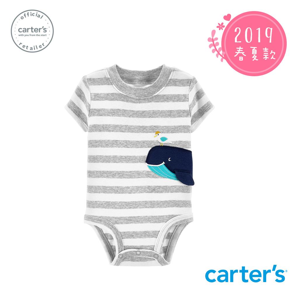 Carter's台灣總代理 條紋鯨魚印圖包屁衣
