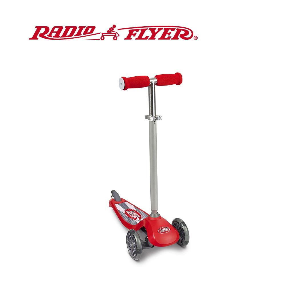 【RadioFlyer】小火星三輪滑板車