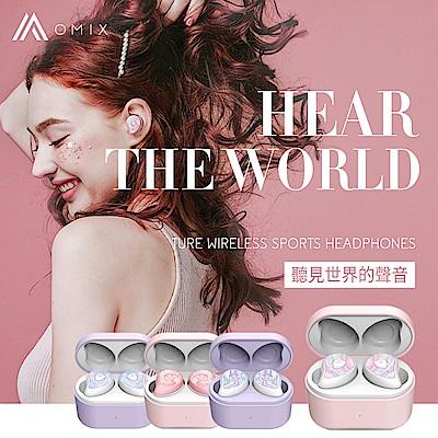 【OMIX】Y6真無線半入耳式運動藍牙耳機(左右耳雙主機)(童話故事四色)