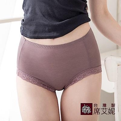 席艾妮SHIANEY 台灣製造 中大尺碼天絲棉纖維 高腰蕾絲內褲