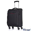 Verage~維麗杰 19吋 風格時尚系列登機箱 (黑)