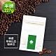 i3KOOS-質感單品豆系列-春日花園 精選哥倫比亞咖啡豆1袋(半磅227g/袋) product thumbnail 1