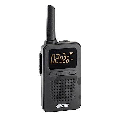 CPS CP226 免執照 無線電對講機
