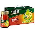 白蘭氏 養蔘飲冰糖燉梨18入提把式禮盒(60ml / 18瓶)