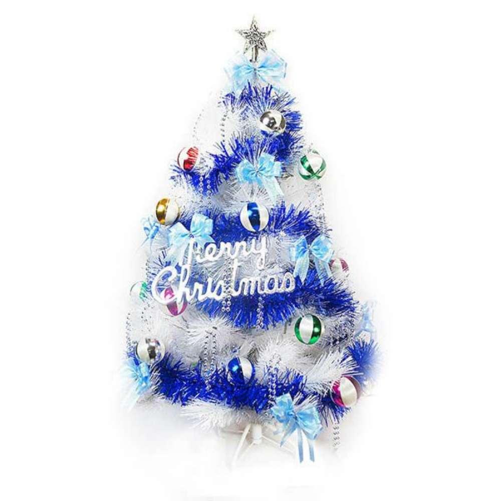 摩達客 4尺特級白色松針葉聖誕樹 (繽紛馬卡龍藍銀色系)(不含燈)