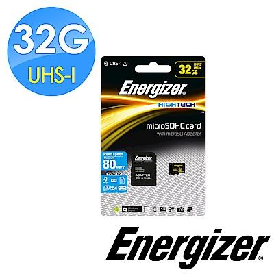 Energizer 勁量 32GB UHS-I microSDHC 高速記憶卡 (含轉卡)