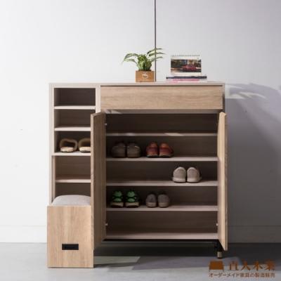 直人木業-ERIC原切木120公分功能鞋櫃