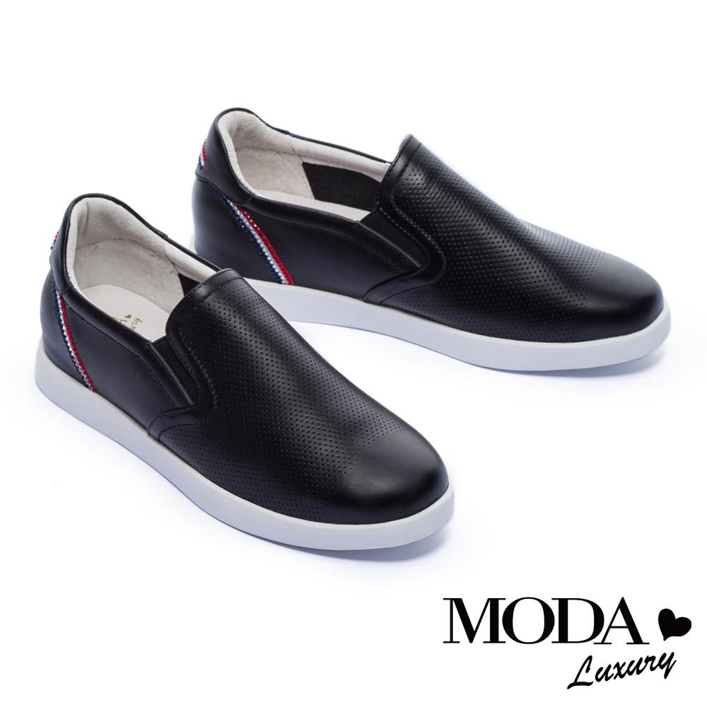 休閒鞋 MODA Luxury 經典魅力沖孔撞色奢華點綴全真皮休閒鞋-黑