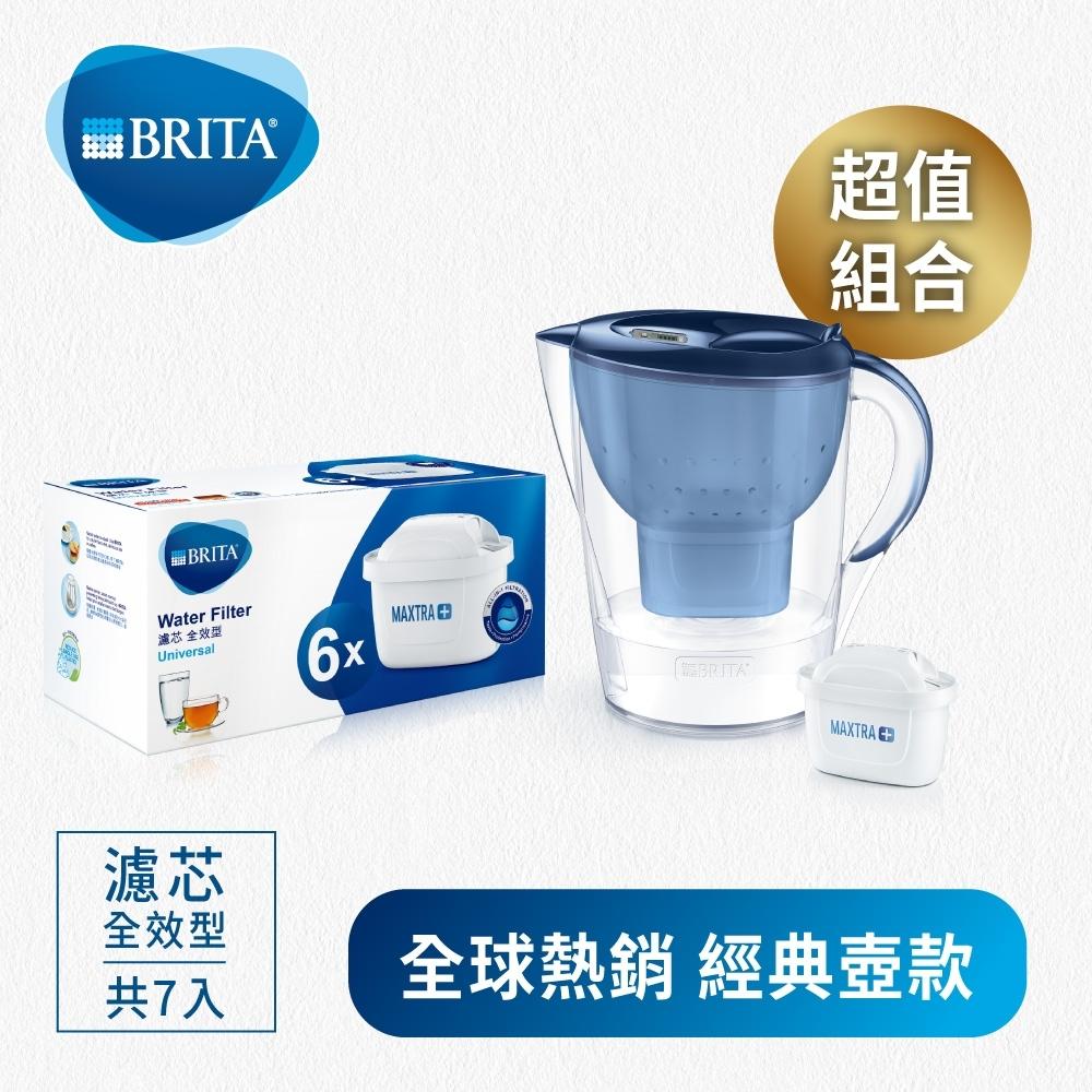 德國BRITA Marella 3.5L馬利拉濾水壺+6入全效型濾芯(共7芯)