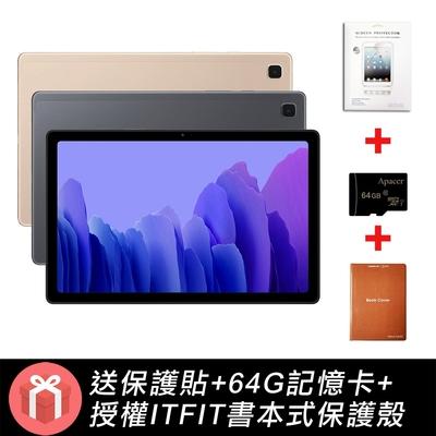Samsung Galaxy Tab A7 10.4吋 T500 WiFi 3G/64G 平板