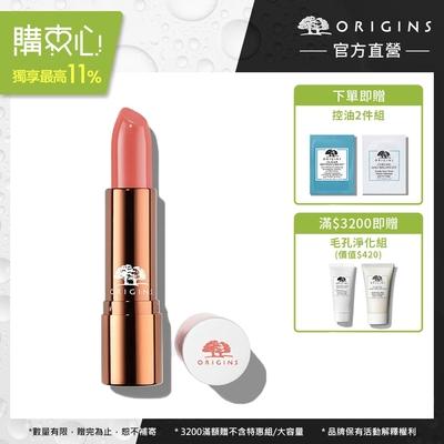 【官方直營】Origins 品木宣言 心花綻放精油唇膏