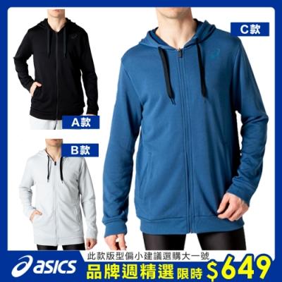 【時時樂】ASICS亞瑟士 品牌週限定$649 男款 運動風格上衣 長袖T 帽T 連帽T恤 運動休閒 多款任選