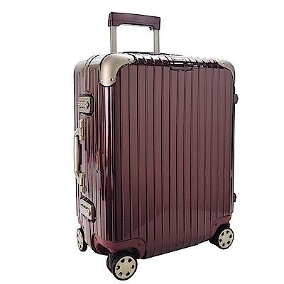 RIMOWA LIMBO 22吋歐規四輪旅行箱(紅)88156344