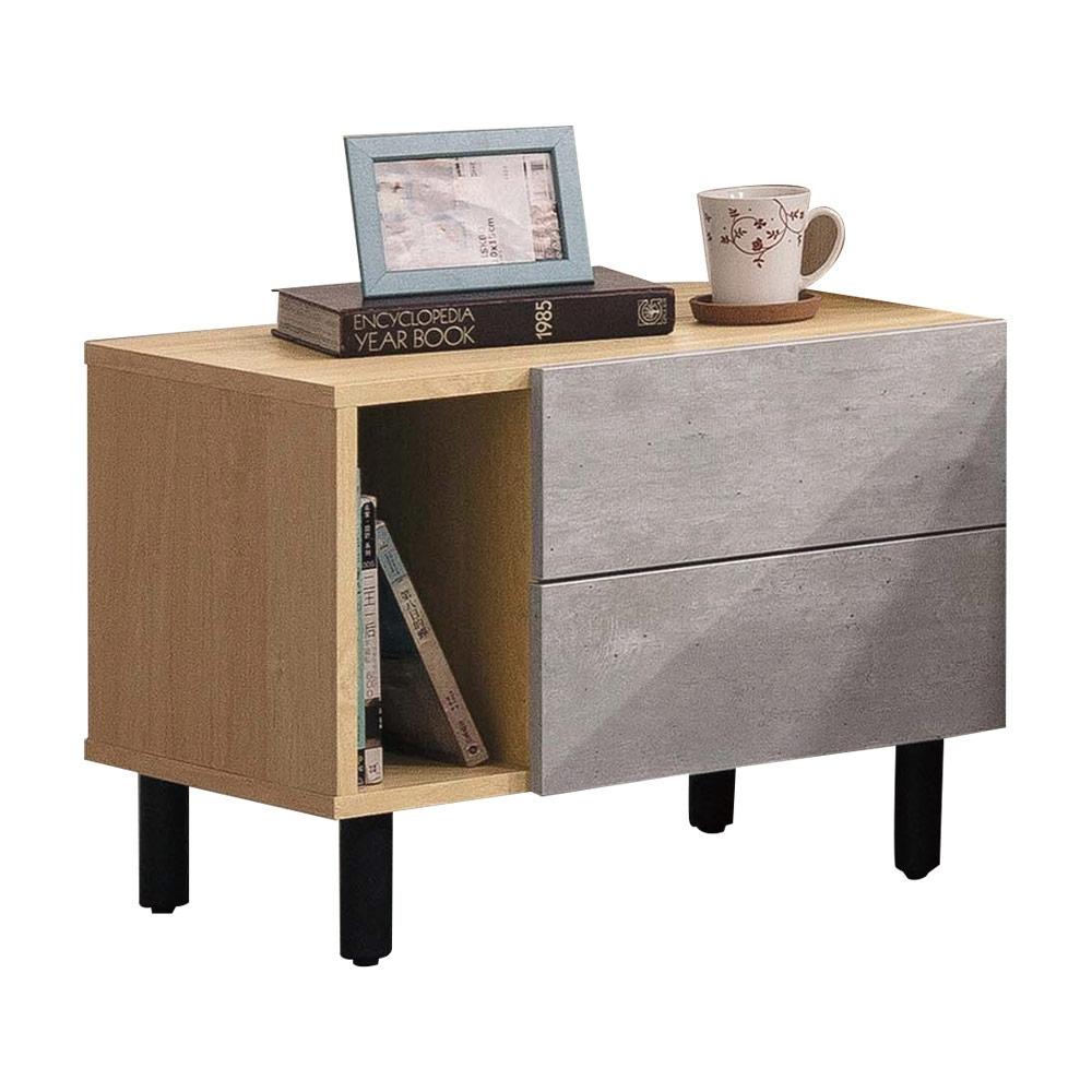 文創集 哈根現代1.9尺二抽床頭櫃/收納櫃-57x41x45cm免組
