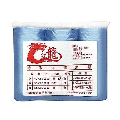紅龍捲取式清潔袋大43*56cm75張*3捲*4袋