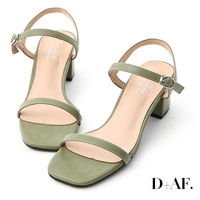 D+AF 夏日美型.一字細帶方頭中跟涼鞋*綠