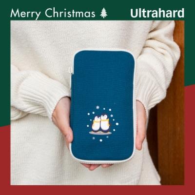 Ultrahard 聖誕限定 夾心收納包-短腿小夥伴企鵝(藍)