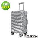 義大利BATOLON  29吋  凌雲飛舞TSA鎖PC鋁框箱/行李箱 (4色任選)