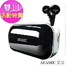 【AFAMIC 艾法】S8藍牙5.0真無線零延遲耳機(重低音 免持 語音助理)