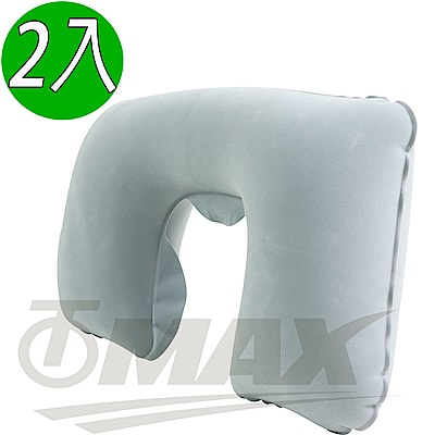 OMAX舒適植絨頸枕-2入