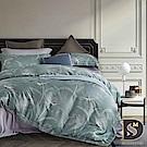 DESMOND 加大60支天絲八件式床罩組 蒲恬 100%TENCEL