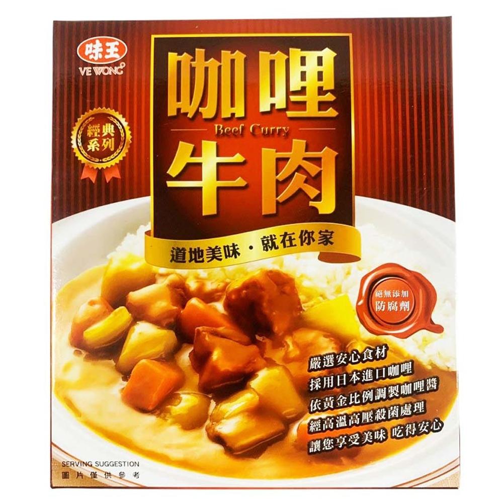 味王調理包 咖哩牛肉 (200g)