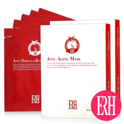 ERH 緊緻活氧鎖水保濕面膜超值組(2入)