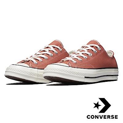CONVERSE 70s 男女休閒鞋 棕紅