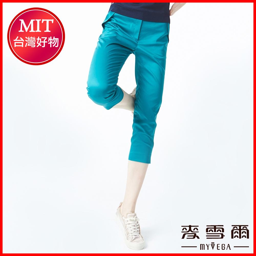 麥雪爾 高含棉彈力反摺口袋八分褲