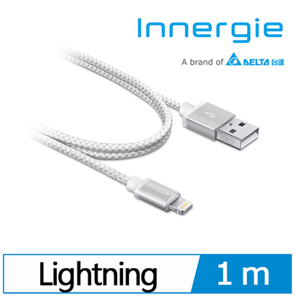Innergie MagiCable USB to Lightning 充電傳輸線 白1米