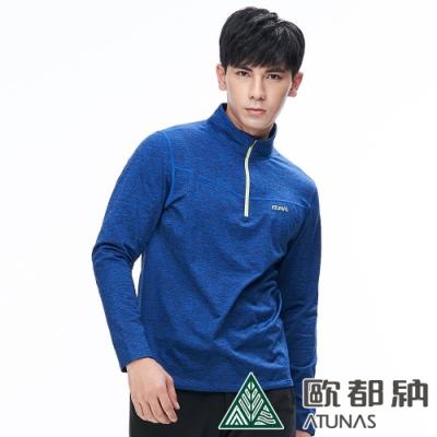 【ATUNAS 歐都納】男款吸排透氣彈性保暖拉鍊POLO衫A9PS1921M藍