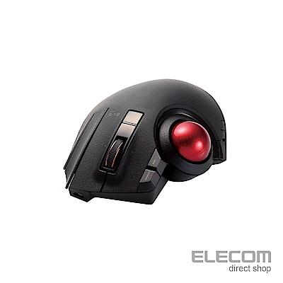 ELECOM EX-G PRO進化版8鍵無線姆指軌跡球滑鼠