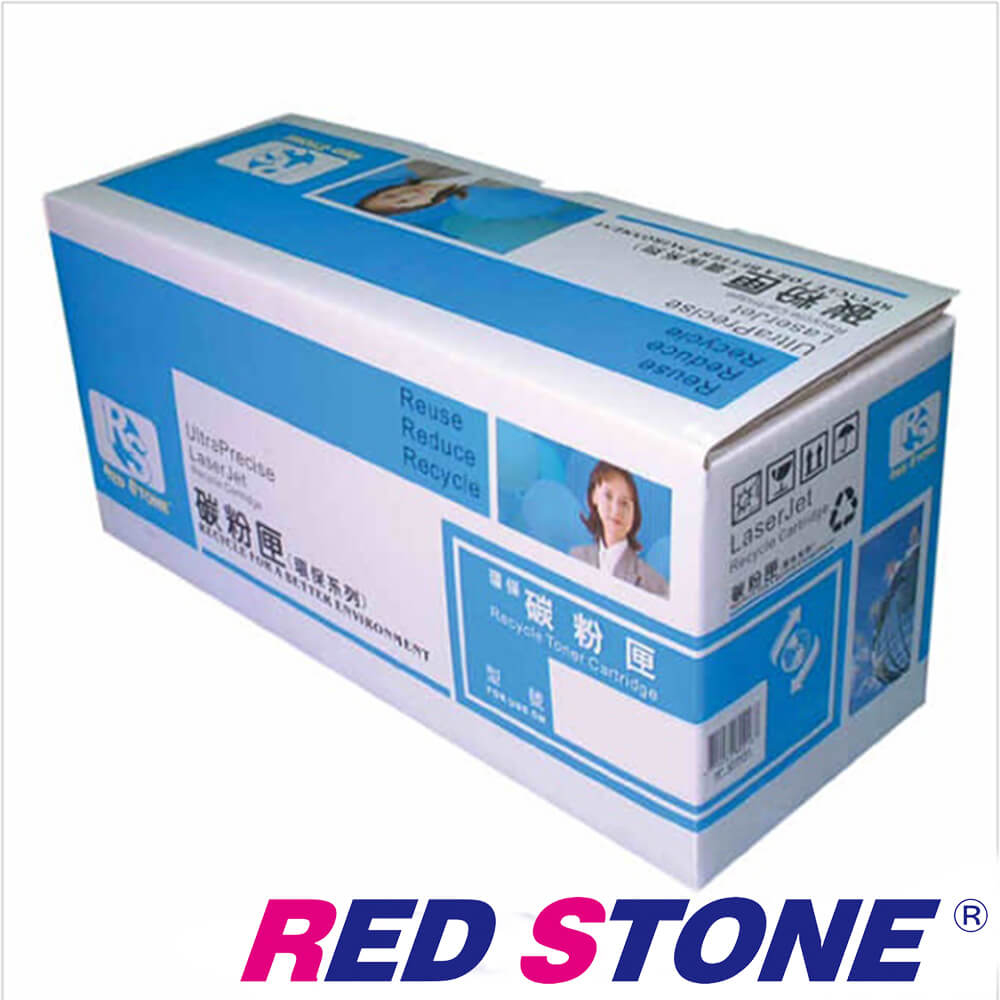 RED STONE for HP CE410X環保碳粉匣(黑色)