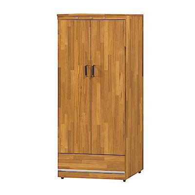 Boden-葛瑞斯2尺二門一抽鞋櫃(中)-61x41x152cm