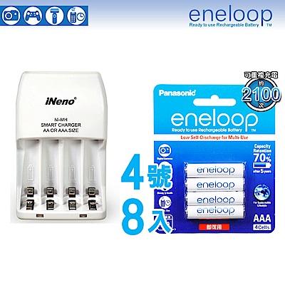 Panasonic-eneloop低自放鎳氫充電電池(4號8入+iNeno充電器)