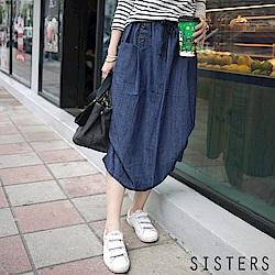 雙排釦抓皺大口袋牛仔裙(M-L) SISTERS