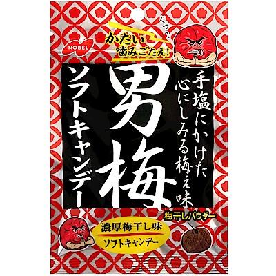 諾貝爾 男梅嚼糖(35g)