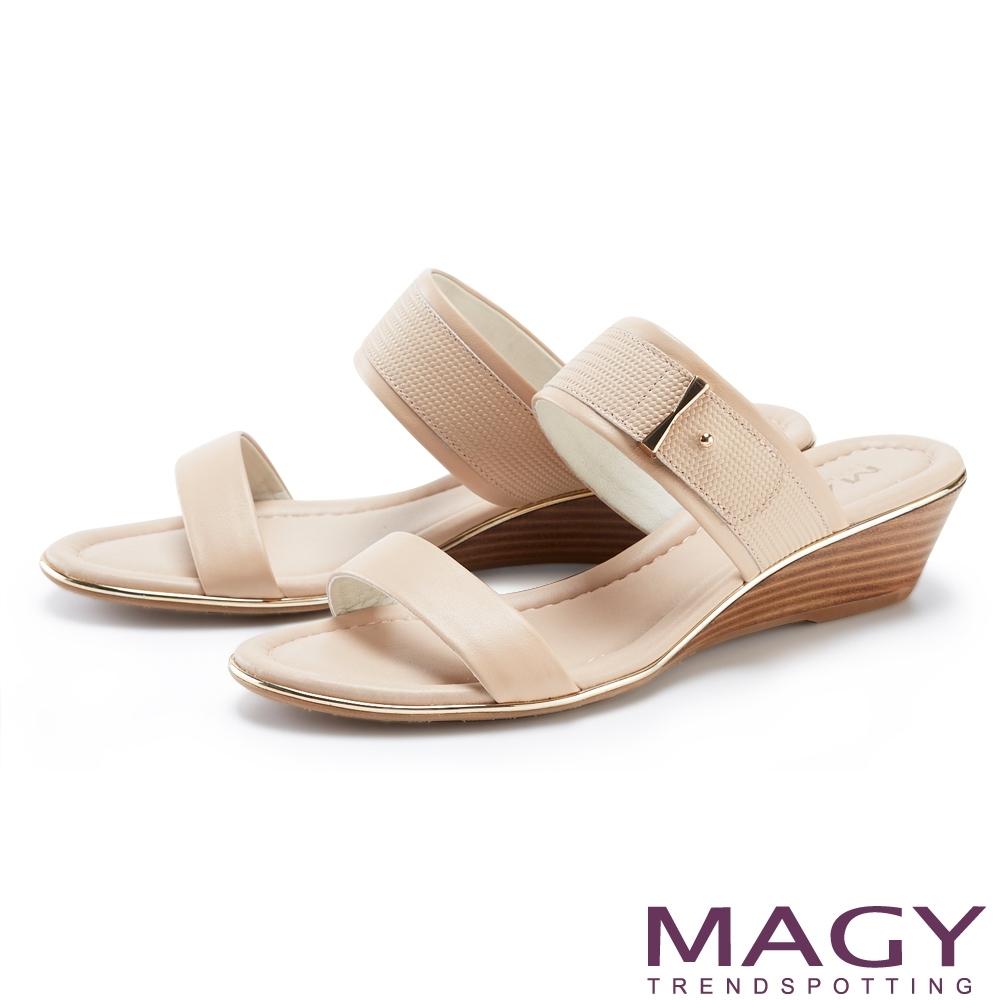 MAGY 全真皮編織紋楔型 女 涼拖鞋 裸色