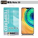Xmart for 華為 HUAWEI Mate 30 薄型9H玻璃保護貼-非滿版