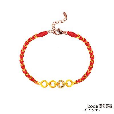 J code真愛密碼 緣份黃金編織繩手鍊