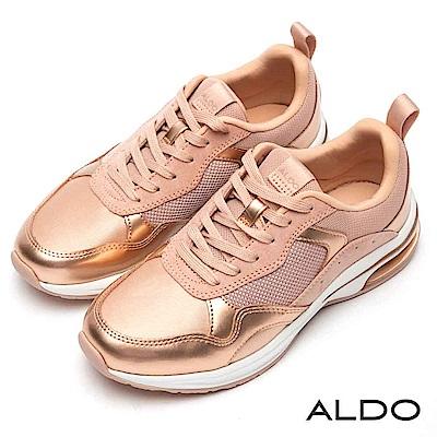 ALDO 原色異材質網眼拼接厚底綁帶氣墊休閒鞋~香檳金色